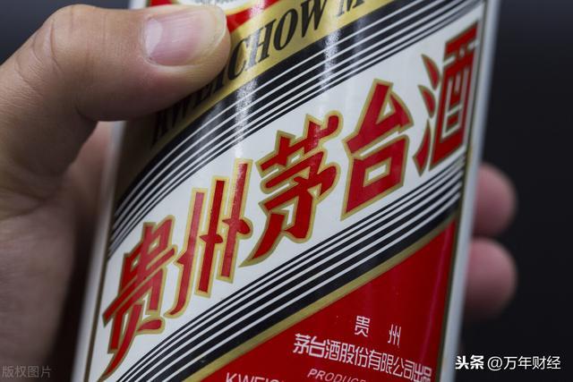 贵州茅台的资本泡沫!何时会破灭?