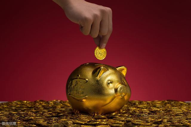 想多挣钱?五种赚钱方式,你得清楚