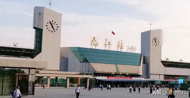 九江至北京的高铁