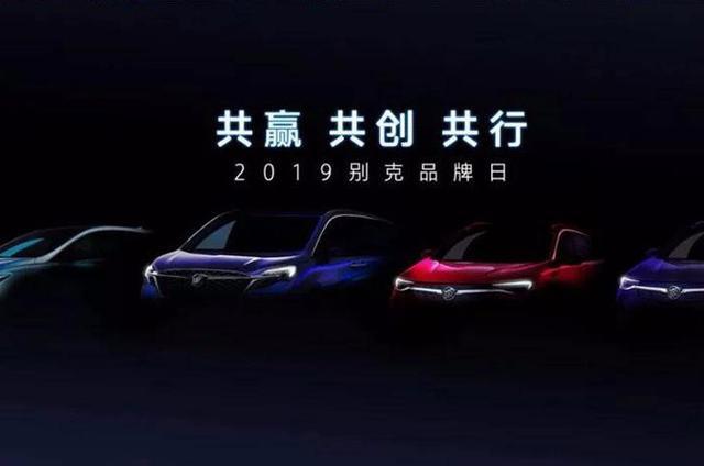 【图】别克GL6领衔 本周15款上市首发新车盘点_汽车之家