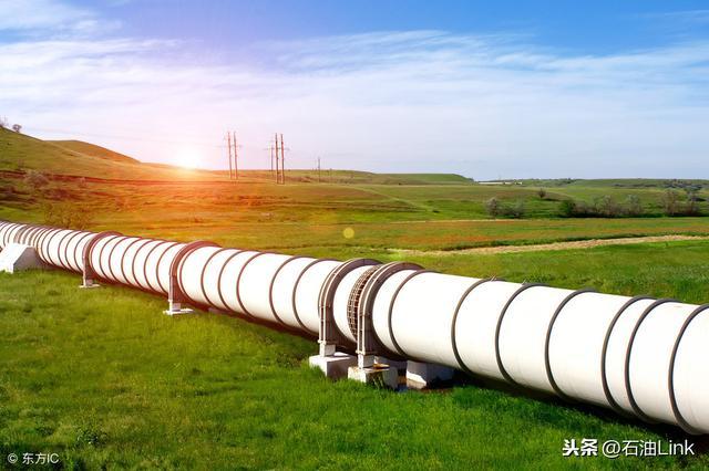 中石油管道公司待遇