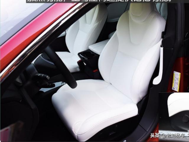 Roadster-百科