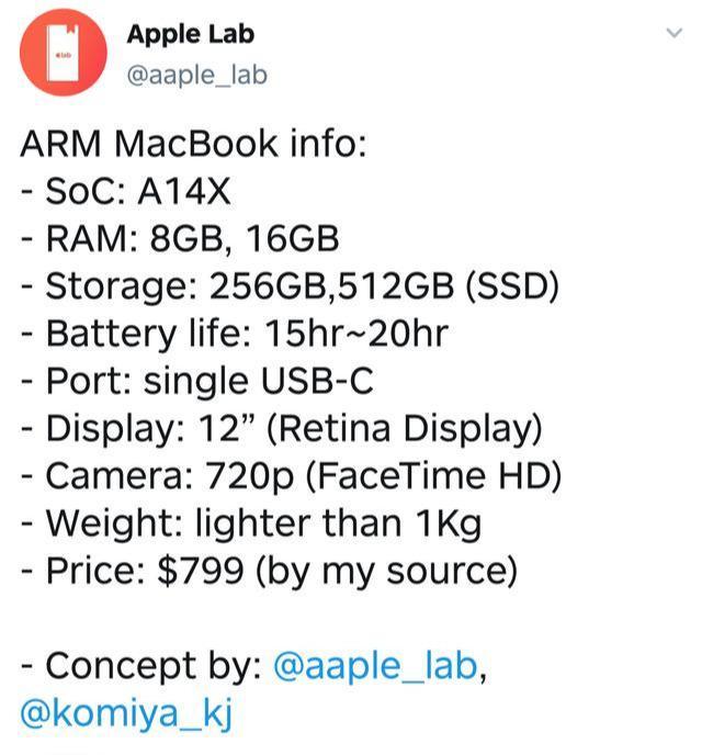 苹果ARM处理器MacBook曝料,这配置和价格,还要什么自行车?