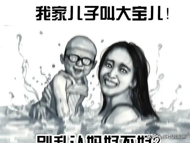 和学姐一起游泳25漫画