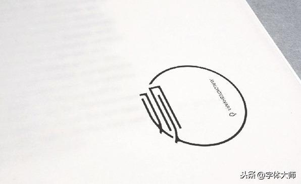 创意字体logo设计