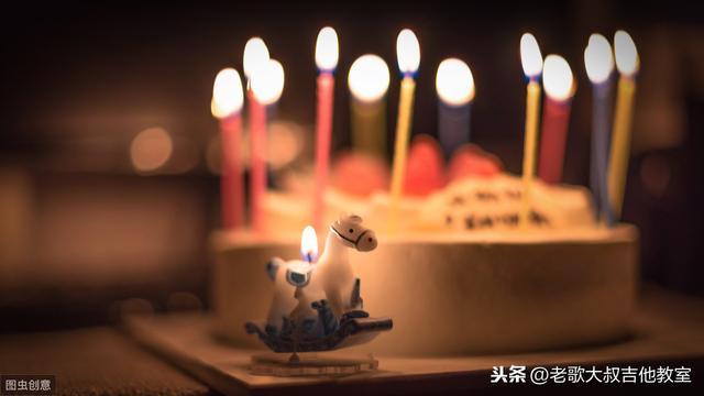 生日快乐乐谱简谱