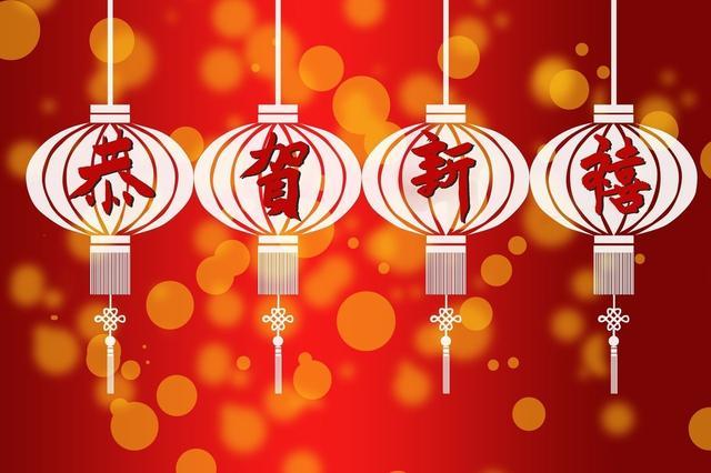 春节传统文化作文6篇_瑞文网