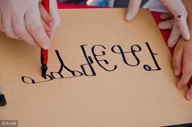 用网名签的合同有效吗?签合同需要注意哪些事?