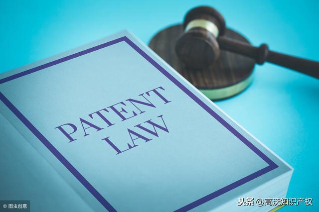 发明专利有什么用 ?申请发明专利对个人和企业有哪些影... -7号网