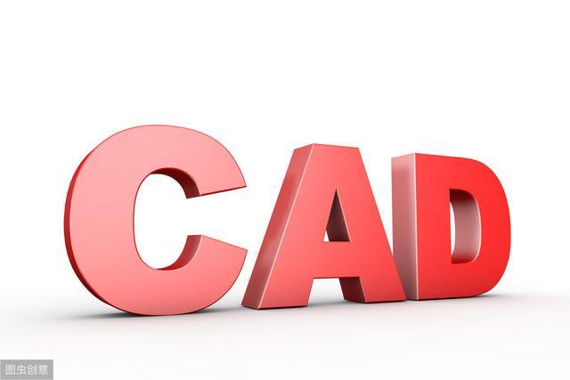 CAD是什么,能干什么,为什么要学,怎么学? - CAD自学网