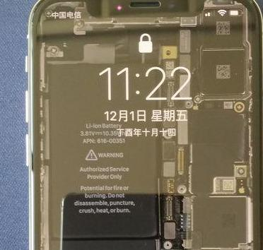 iPhone X主板全透明高清壁纸
