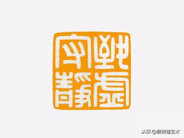 非遗:中国篆刻艺术,依然有年轻人在传承