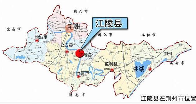 江陵县马寨乡中学图片