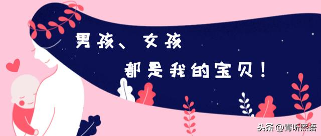 2015清宫图生男生女表