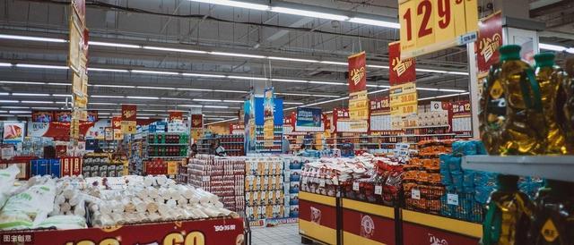 超市进货清单及价格表