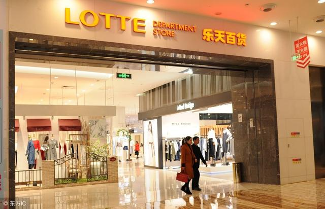 韩国乐天百货在中国仅剩3家门店:2018年在华亏损50亿