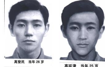 """揭秘:1977""""黄延秋""""事件,3次神秘失踪,3次离奇生还"""