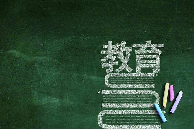 中国现代家庭教育现状