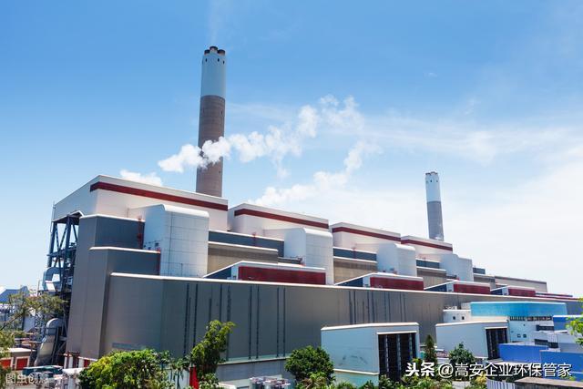 【工业废气净化设备价格】工业废气净化设备图片 - 中国供应商