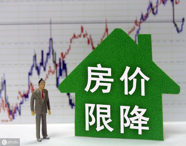 """未来10年,中国最贵的不是房价?前首富直言:将会是""""这两样"""""""