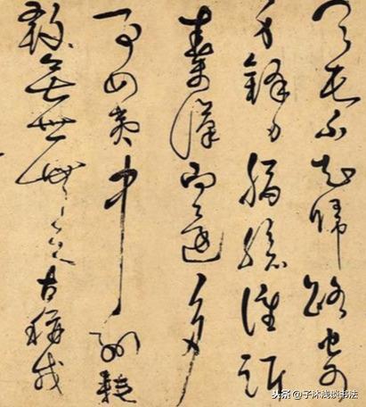 岳飞书法的代表作