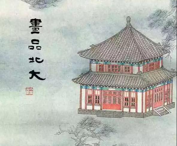 官宣!北京大学将建新校区