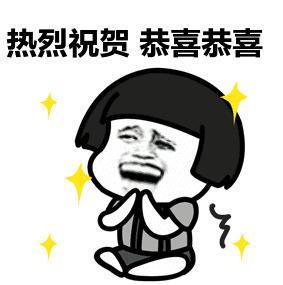 琼中县长蒋莉萍