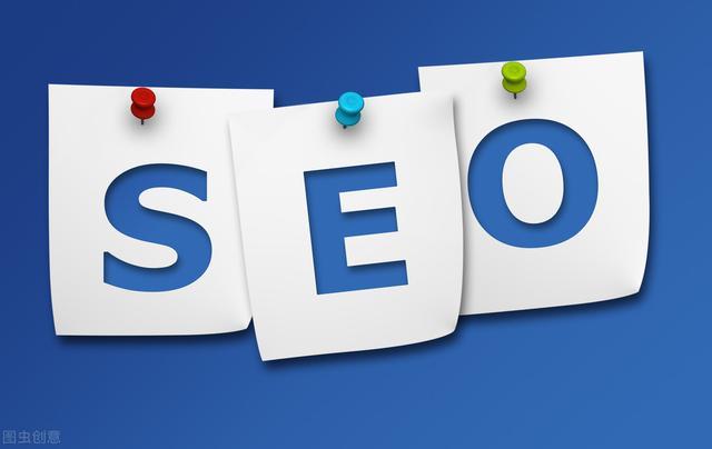怎么做一个适合seo优化的企业网站