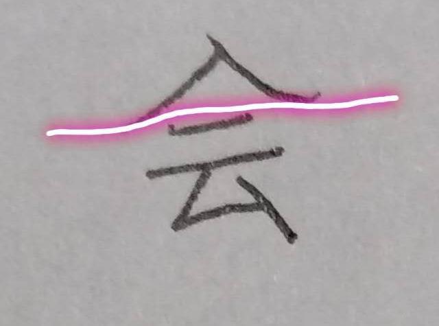 包的笔画顺序怎么写