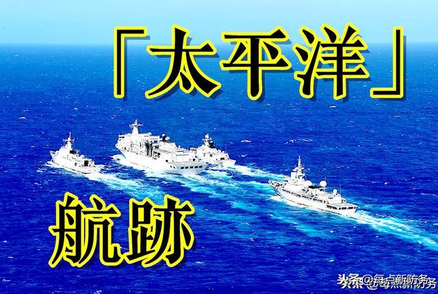 中国海军电子侦查船一览表