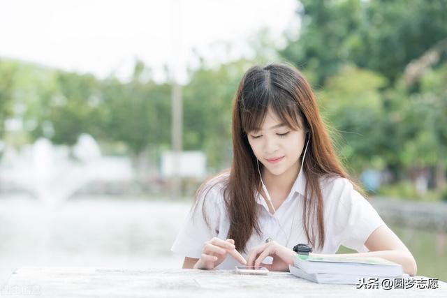 黑龙江大学宿舍照片