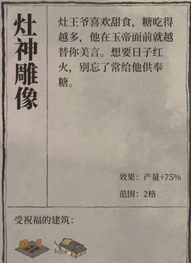 江南百景图快速发展攻略