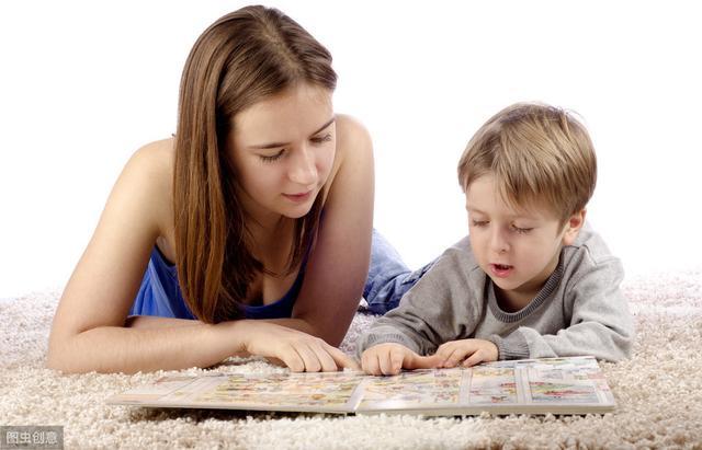 父母教育孩子图片