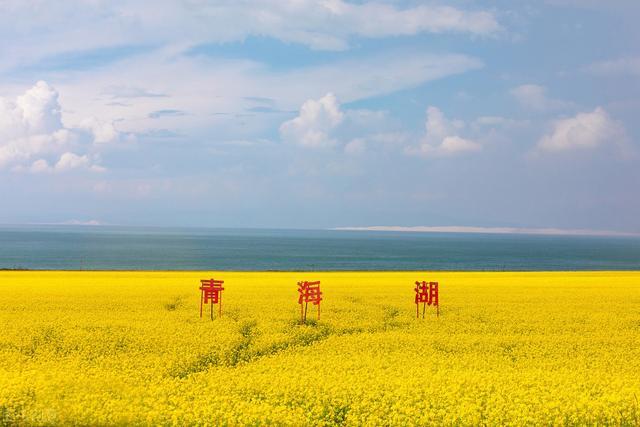 青海湖旅游攻略