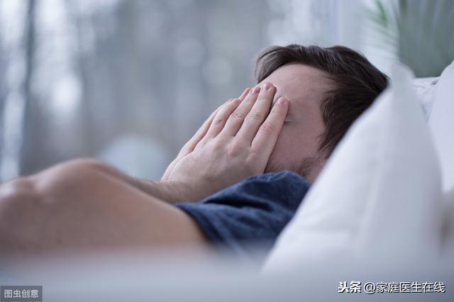 """凌晨2、3点经常自然醒?中医说出根源,枕头塞""""2物"""",告别失眠"""