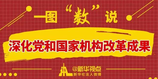 广电事业单位分类改革