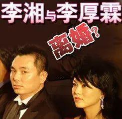 王岳伦辟谣同行女是朋友女友后李湘微博发飙 3个字表明自己的态度