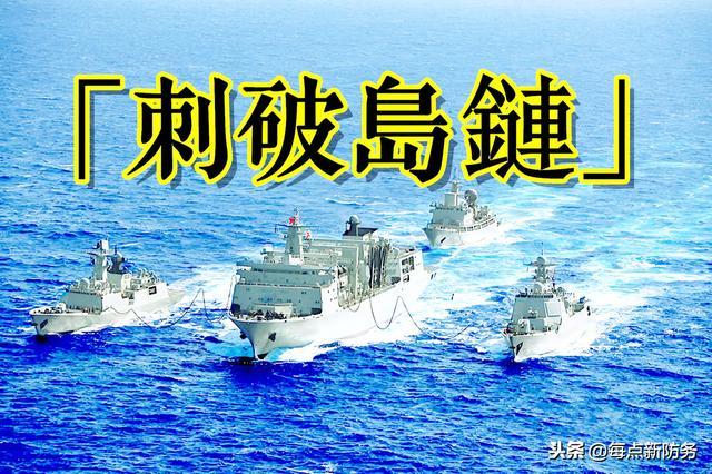 中国侦察船