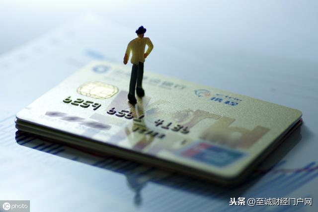 信用卡被限额是什么情况?限额怎样才能解除?