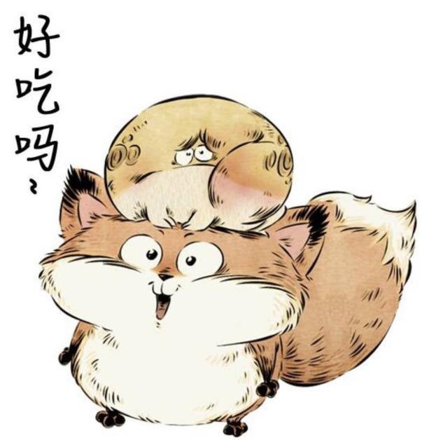 一品芝麻狐QQ动态表情图片下载 - 奇思屋