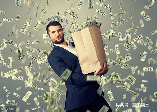 这3招快速赚钱法助你工作之余倍增收入,既不费力还让自己变厉害