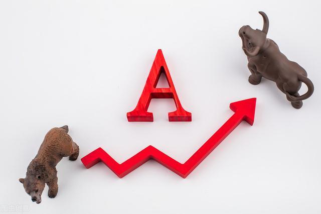 A股缩量至4889亿,却又上涨6.74点,明天周三能大涨吗?