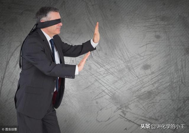 避免盲从理性消费图片