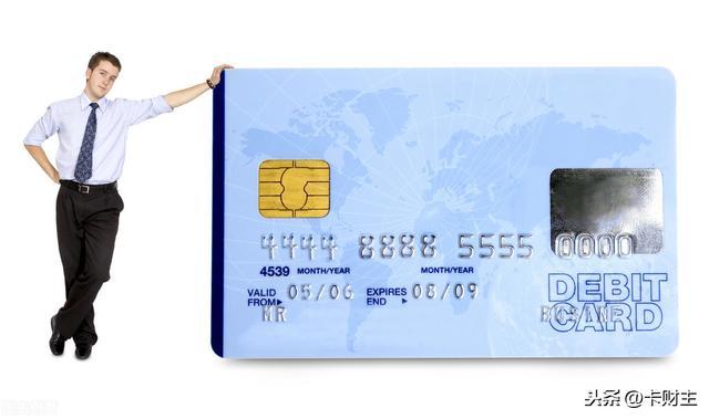 招商信用卡申请攻略