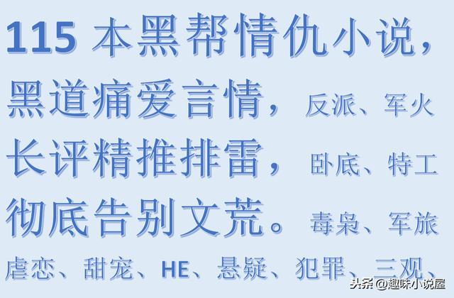 免费小说独宠契约小萌妻