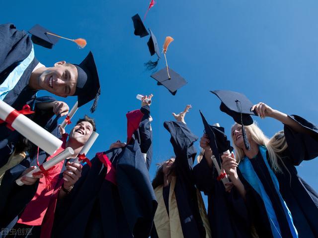 南京理工大学毕业证