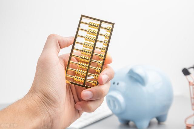 贷款结清证明图片