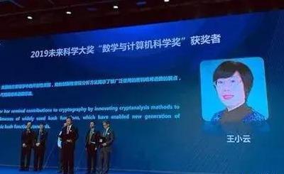 这个中国女人火了!破译美国100万年密码!她还有一个特殊身份