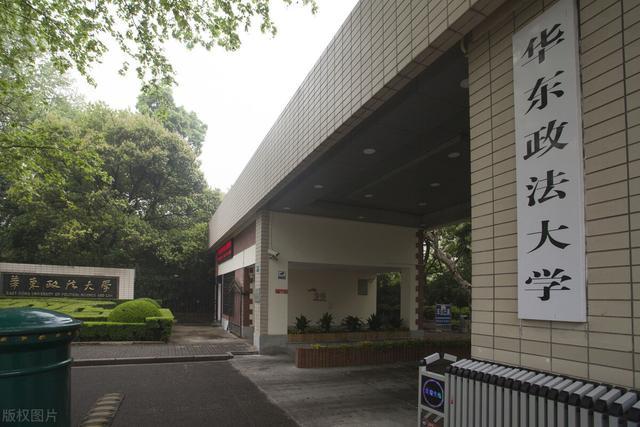 华东政法大学高清壁纸