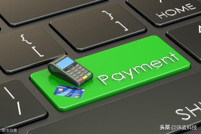工商银行信用卡查询账单方法